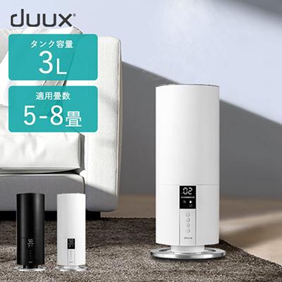 duux 超音波式加湿器